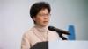 煽动乱港言论将被取消教师资格 林郑月娥:教育局继续跟进