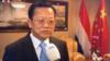 中国驻荷兰大使就光刻机问题接受采访 回击美国大使嚣张言论