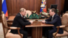 俄总统新闻秘书:普京向杜马提交宪法修正案草案