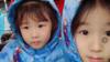 陆毅俩女儿近照,贝儿和小叶子做美甲戴耳环很成熟,比多多还臭美