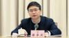 这位中央纪委委员当选上海市人大常委会主任