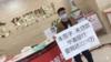 华夏银行违规放贷风波:男子一夜负债2239万,维权3年难恢复征信