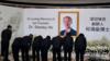 赌王旗下酒店设纪念专区 向旗下员工及市民开放追悼