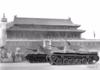 抗美援朝期间的志愿军坦克兵:讲究打了就走!