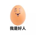 蛋黄的胆固醇