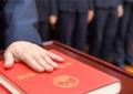 全国人代会上的宪法宣誓 历史首次!