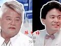 12位年過60的香港男星