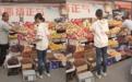 购买大乐透彩票投注技巧,林心如路边买水果,接过老板递来的水果就吃,十分接地气!