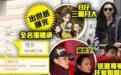 http://www.weixinrensheng.com/baguajing/893234.html
