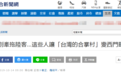 http://www.weixinrensheng.com/lvyou/875204.html