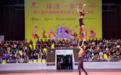 第六届中国国际马戏节走进澳门
