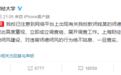 http://www.umeiwen.com/zhichang/1232628.html