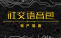 /xiebaopeishi/466020.html