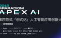 http://www.feizekeji.com/dianxin/234159.html