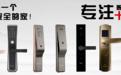http://www.feizekeji.com/dianxin/211149.html