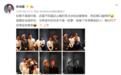 http://www.jindafengzhubao.com/guojiguancha/31066.html