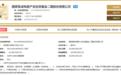 http://www.qwican.com/caijingjingji/2271542.html