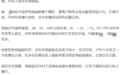 浙江温州女子当街被公公丈夫暴打