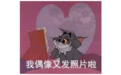 http://www.weixinrensheng.com/baguajing/1213008.html