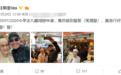 接地气!汪明荃买年货偶遇周润发,刘青云被当普通市民采访