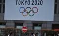 为何日媒连续抢发奥运会重大消息?专家:关系的利益方太大了