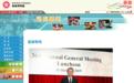 香港财政司司长陈茂波:香港经济