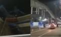 重庆轨道交通5号线100余米在建桥体深夜发生垂直错位