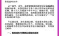 大麥網致信合作伙伴:免除疫情期間商家已售或退票部分傭金