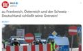 外媒:德国将关闭与法国、奥地利和瑞士的边境