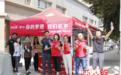 """""""你的梦想 我们在乎""""新疆中粮可口可乐2018年高考助考公益活动"""