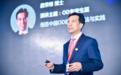 聚英 唐荣明博士:带你解码《中国 OD100 人》,领略OD的技巧