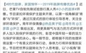 http://www.youxixj.com/youxizhanhui/369431.html