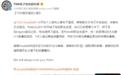 十年老将:《英雄联盟》ADC 选手「大师兄」 DoubleLift 宣布退役