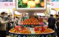 第十八届国际农产品交易会在渝举