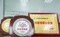 广东省孕婴童用品协会周年庆典圆满落幕,爱护斩获四项殊荣