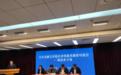 交通银行江苏省分行全力支持宿迁制造业高质量发展