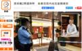 """内地富豪在香港遇袭被砍伤!人称""""钱多多"""",是马云好友"""