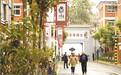 河北邯郸老旧小区改造面子美里子