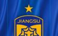 苏宁用中超冠军告别足球,停止运营代表仍有一丝希望!