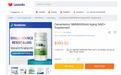 基因港走出国门,国内首批NMN产品登陆东南亚市场