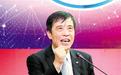 如何看待陈戌源主席说3到5年实现俱乐部收支平衡?