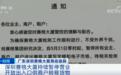暫停進出!深圳賽格大廈,持續暫停營業!有商戶發貨量驟降超80%!