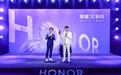 """""""斜杠青年""""进阶版:入手「荣耀潮流装备」,做""""Honor青年""""排头兵"""