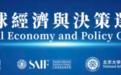 鳳凰獨家 | 諾獎得主:現代經濟學不是一個意識形態的領域