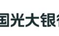 中国光大银行武汉分行概况