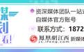 首届江西林业产业博览会11月6日至8日在南昌举行