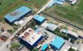 非法炼制废矿物油 合肥安达新能源有限公司厂房被查封