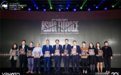"""哈尔滨银行荣获""""2020年度科技银行奖"""""""