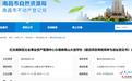 明年开工 南昌九龙湖又要新增两所九年制学校