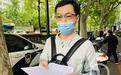东华大学实验室爆炸案一审宣判: